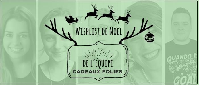 Wishlist-de-lequipe3