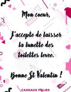 citations st valentin 2020
