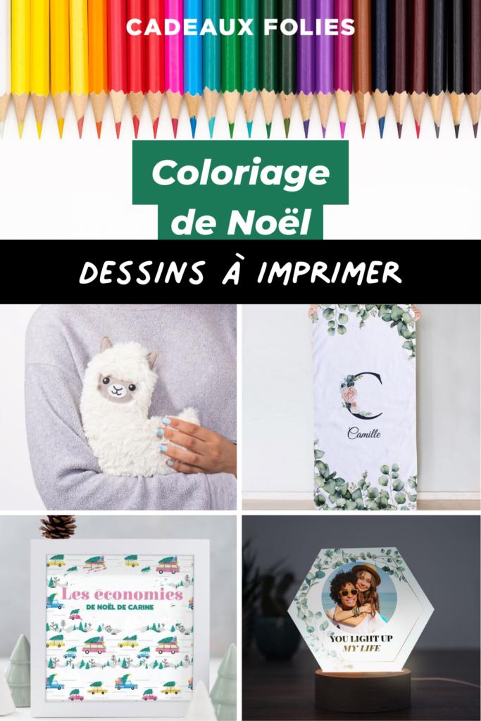 Coloriage de noel et Cadeaux de Noël