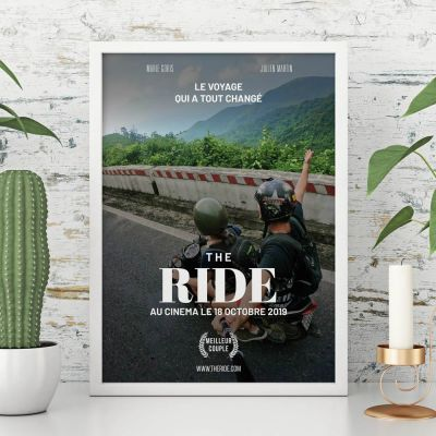 Affiche personnalisable façon affiche de film