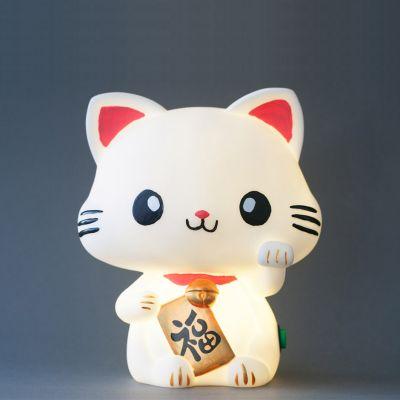 Cadeaux de Noël pour enfants - Lampe Maneki-Neko
