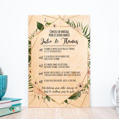 Cadeau mariage - Poster en bois personnalisable avec de bons conseils