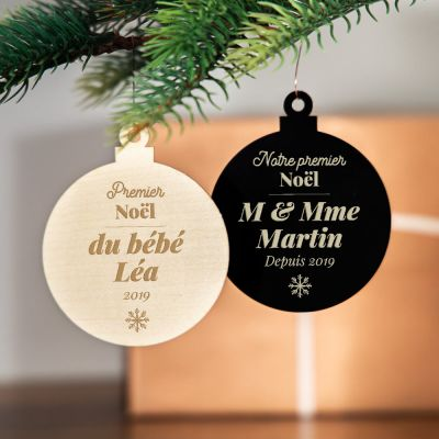 Cadeau gravé - Décoration de Noël avec texte
