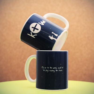 Tasses personnalisées - Tasse Univers Personnalisable