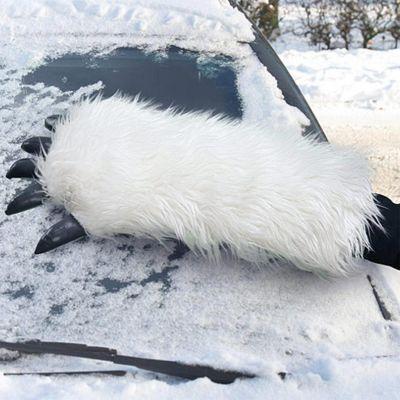 Cadeau crémaillère - Grattoir à glace Yeti
